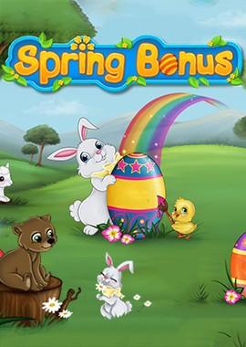 Spring-Bonus-Box-Image.jpg