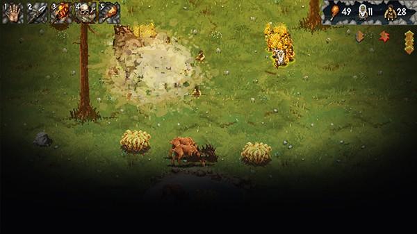 Screenshot from Tribal Pass (4/9)