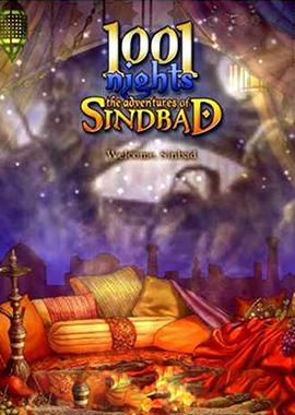 1001-nights-the-adventures-of-sindbad-Box-Image.jpg