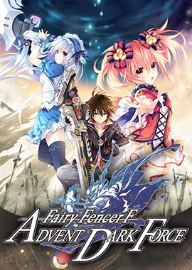 Fairy-Fencer-F-Advent-Dark-Force-Box-Image.jpg