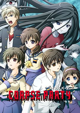 Corpse-Party-Box-Image.jpg