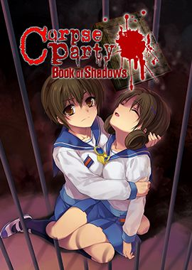 Corpse-Party-Book-Of-Shadows-Box-Image.jpg