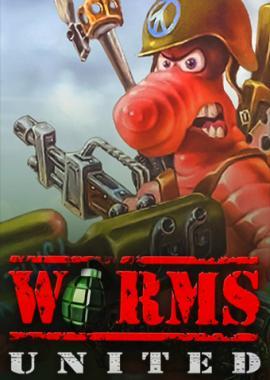 WormsUnited_BI.jpg