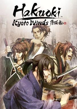 Hakuoki-Kyoto-Winds-Box-Image.jpg