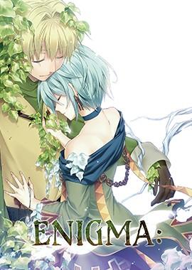 ENIGMA-Box-Image.jpg