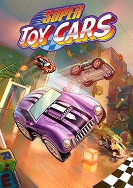 Super-Toy-Cars-Box-Image.jpg