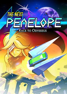 The Next Penelope: Race to Odysseus