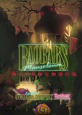 Baobabs-Mausoleum-Ep.1-Ovnifagos-Dont-Eat-Flamingos-Box-Image.jpg