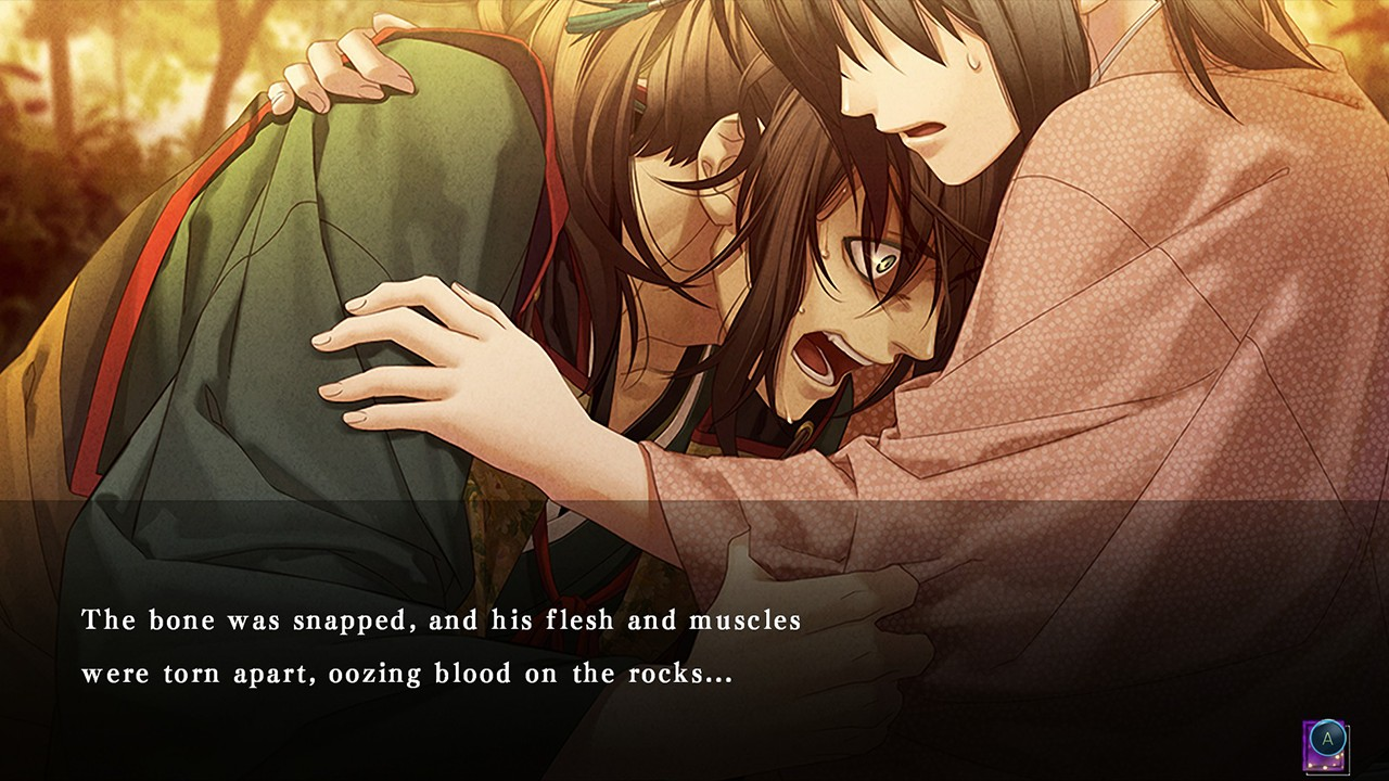 Screenshot from Hakuoki: Kyoto Winds (6/8)