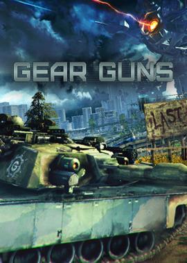 Gearguns_BI.jpg