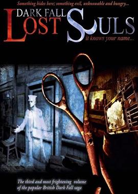 Dark-Fall-Lost-Souls-Box-Image.jpg