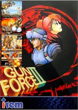 IREM_0009_PackshotGunforceII.jpg
