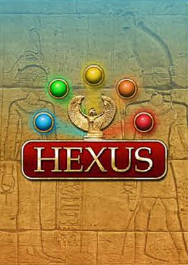 Hexus_BI.jpg