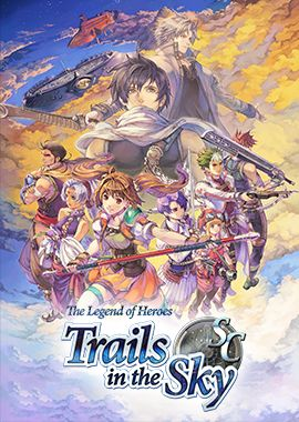 The-Legend-of-Heroes-Trails-in-the-Sky-SC-Box-Image.jpg