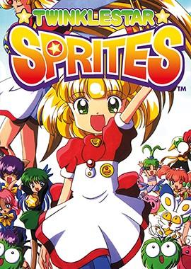 Twinkle-Star-Sprites-Box-Image.jpg