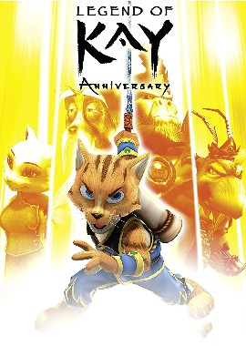 Legend-Of-Kay-Anniversary-Box-Image.jpg