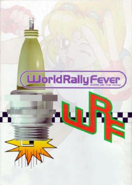 WorldRallyFever_BI.jpg