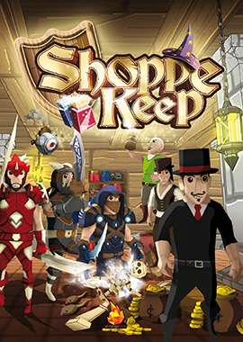 Shoppe-Keep-Box-Image.jpg