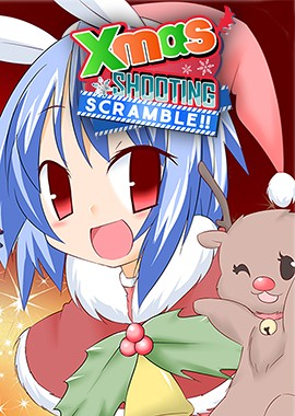 Xmas-Shooting-Scramble!!-Box-Image.jpg