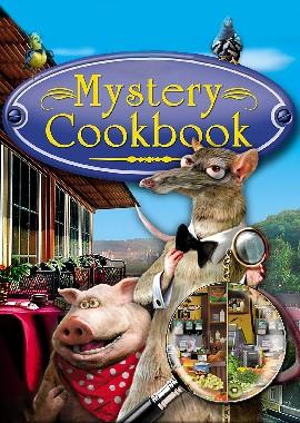Mystery-Cookbook-Box-Image.jpg