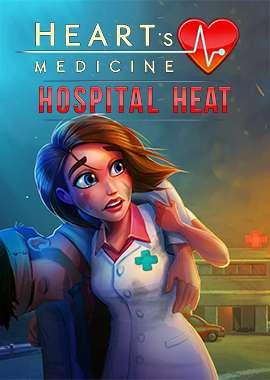Hearts-Medicine-Hospital-Heat-Box-Image.jpg