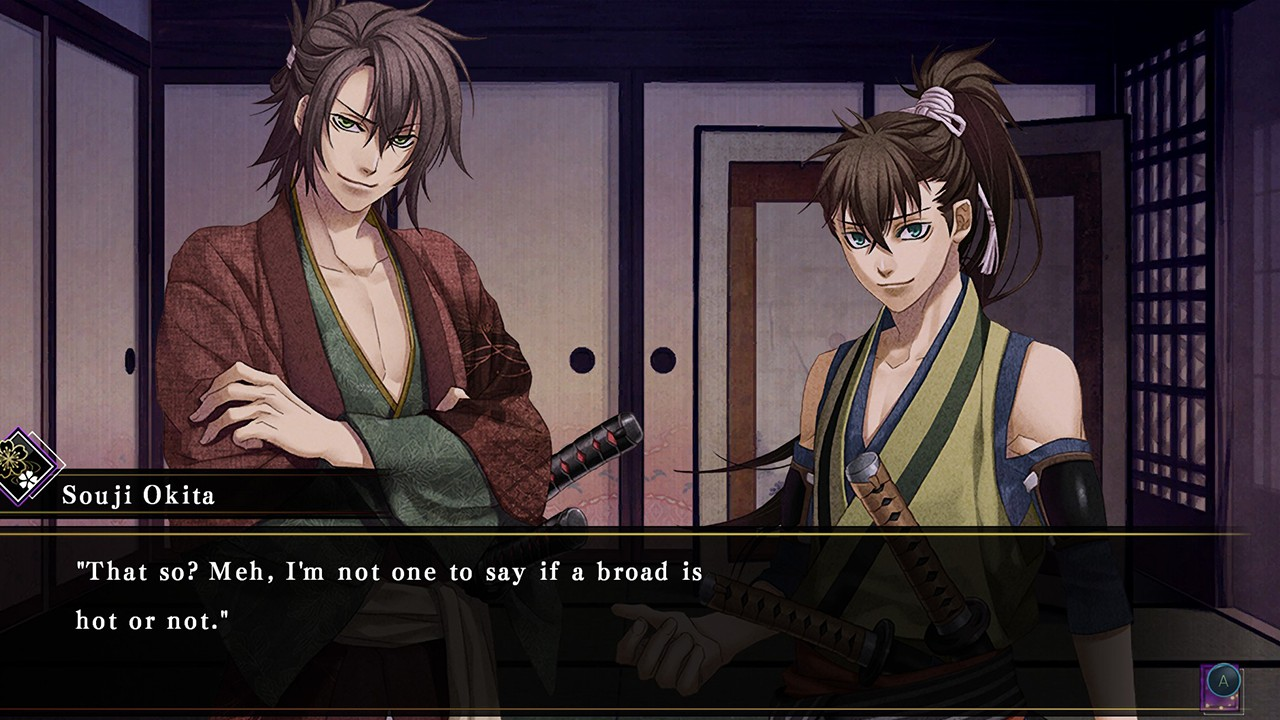 Screenshot from Hakuoki: Kyoto Winds (1/8)