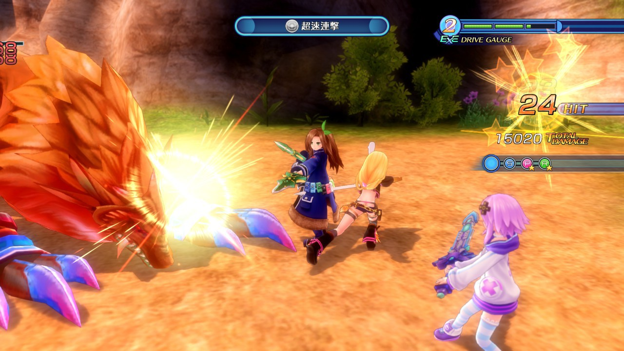 Megadimension-Neptunia-VII-Screenshot-01.jpg
