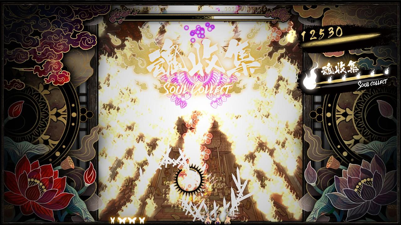 Shikhondo-Soul-Eater-Screenshot-01.jpg
