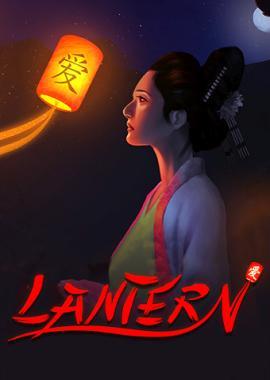 Lantern_BI.jpg