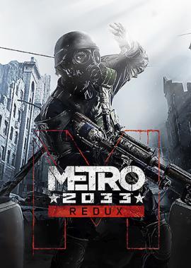 Metro2033Redux_BI.jpg