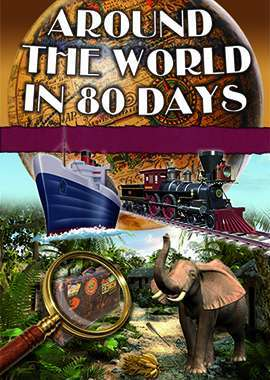 Around-The-World-In-80-Days-Extended-Edition-Box-Image.jpg
