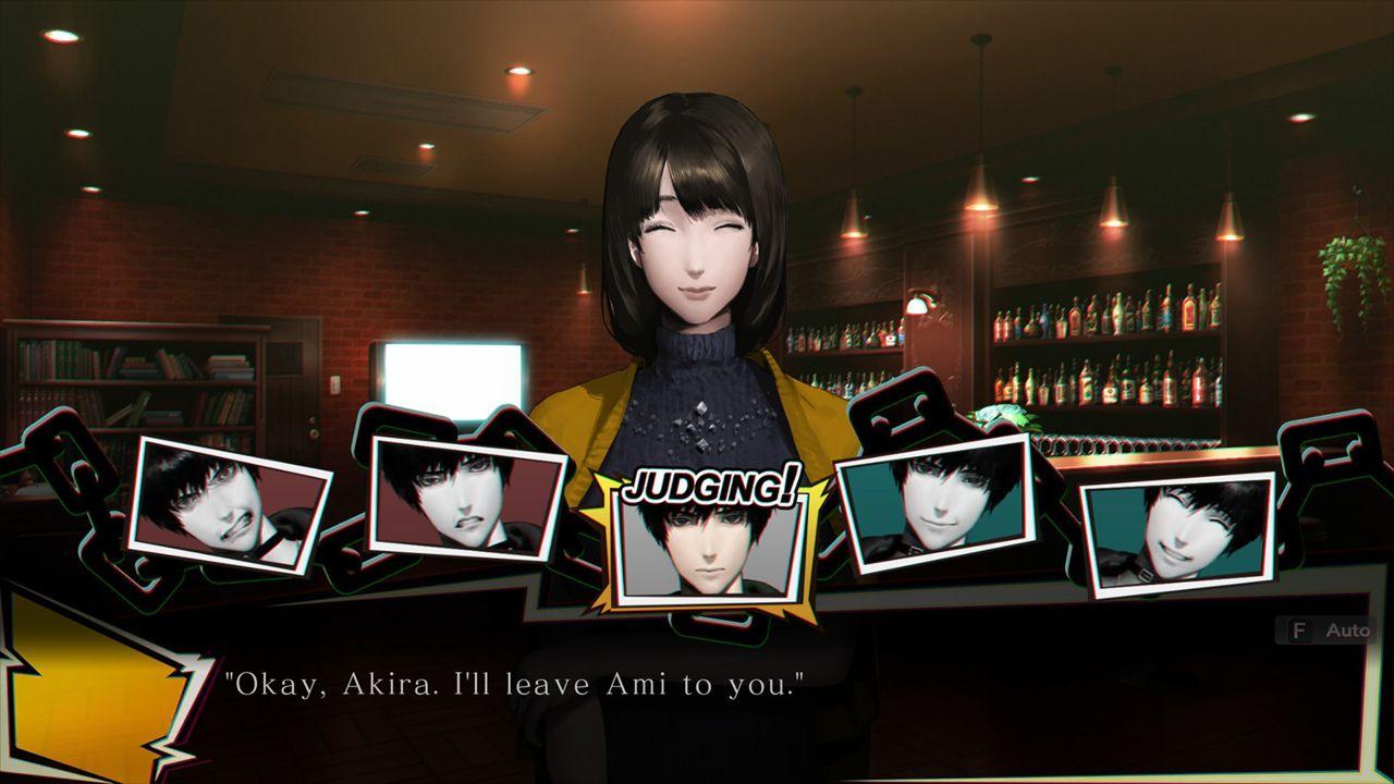 Screenshot from Spirit Hunter: NG (5/5)