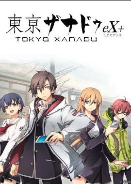 tokyo-xanadu-ex+-box-Image.jpg