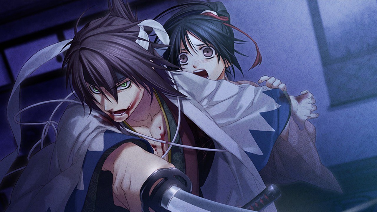 Screenshot from Hakuoki: Kyoto Winds (5/8)