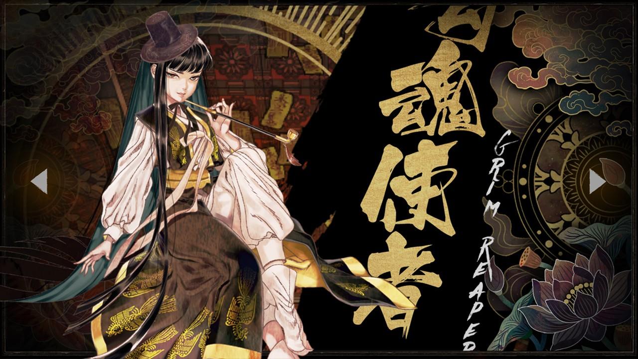 Screenshot from Shikhondo - Soul Eater (6/7)