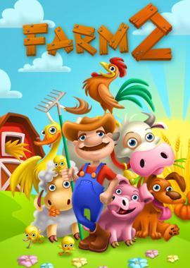 Farm2_BI.jpg