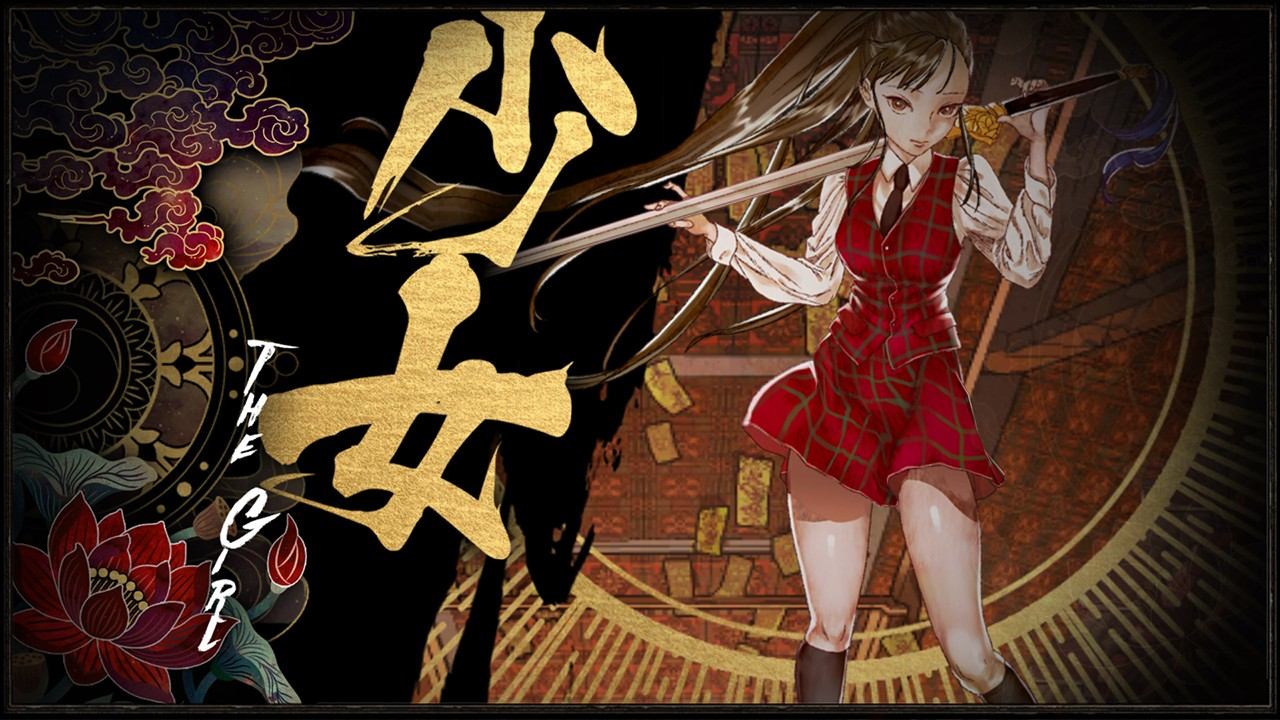 Screenshot from Shikhondo - Soul Eater (2/7)