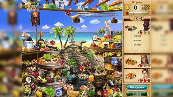 Gourmania-2-Great-Expectations-Screenshot-02.jpg