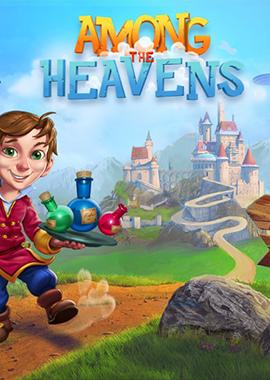 Among-The-Heavens-Box-Image.jpg