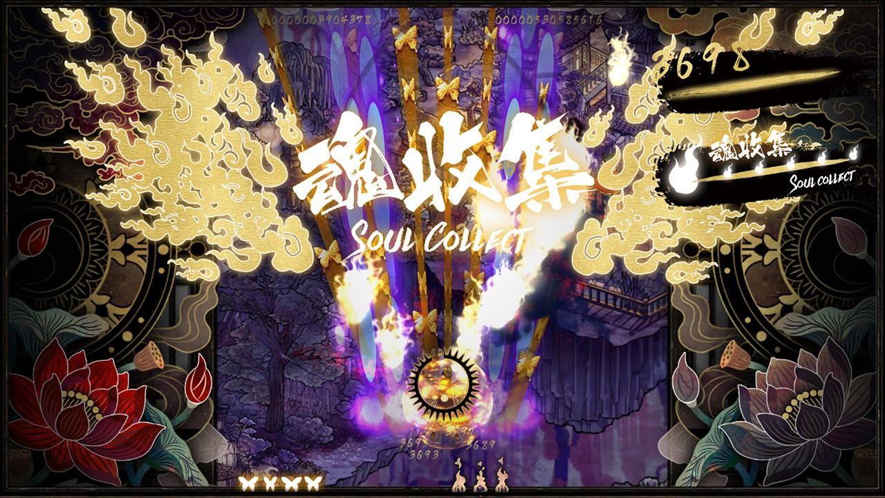 Screenshot from Shikhondo - Soul Eater (5/7)