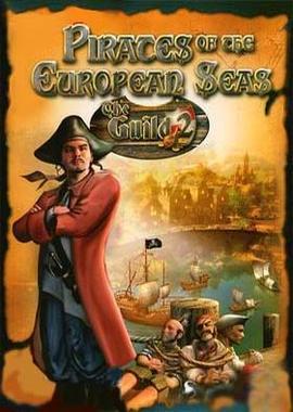 piratesguild2box.jpg
