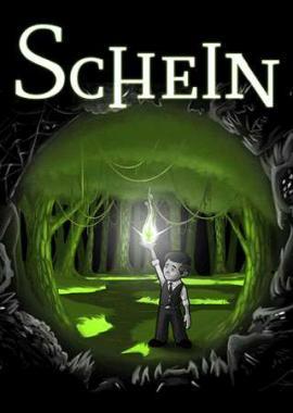 Schein-Box-Image.jpg