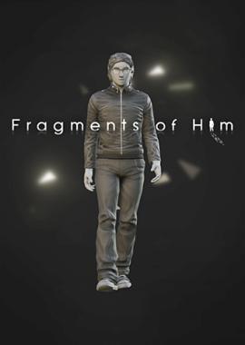 FragmentsOfHim_BI.jpg