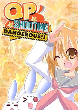 QP-Shooting-Dangerous!!-Box-Image.jpg