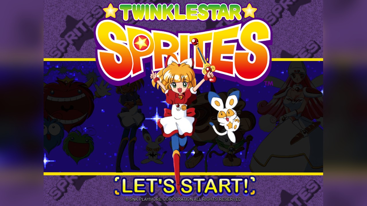 Screenshot from Twinkle Star Sprites (1/8)