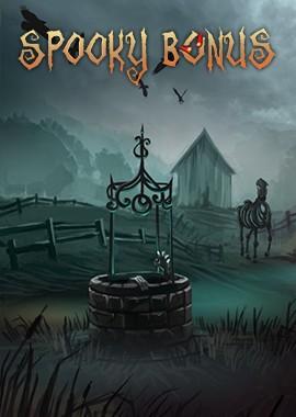 Spooky-Bonus-Box-Image.jpg