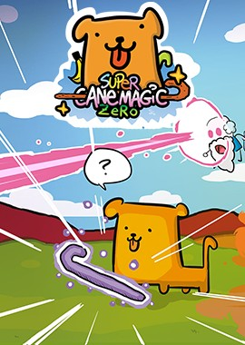 Super-Cane-Magic-ZERO-Box-Image.jpg