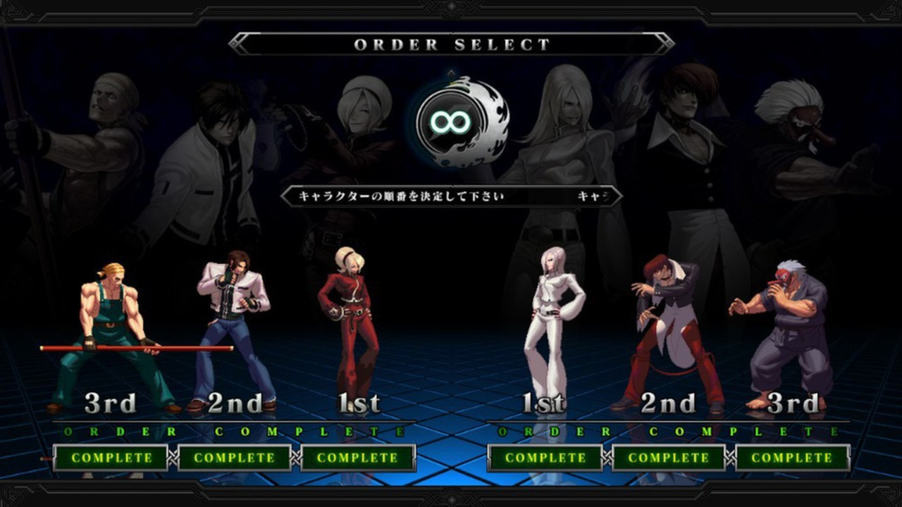 Screenshot from The King of Fighters XIII (7/10)