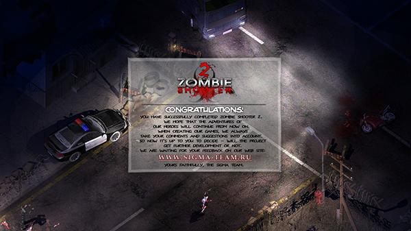 Screenshot from Zombie Shooter 2 (6/6)