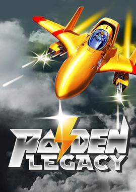RaidenLegacy_BI.jpg